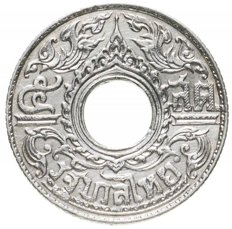 купить Таиланд 5 сатангов (satang) 1941 год (Король Рама VIII)