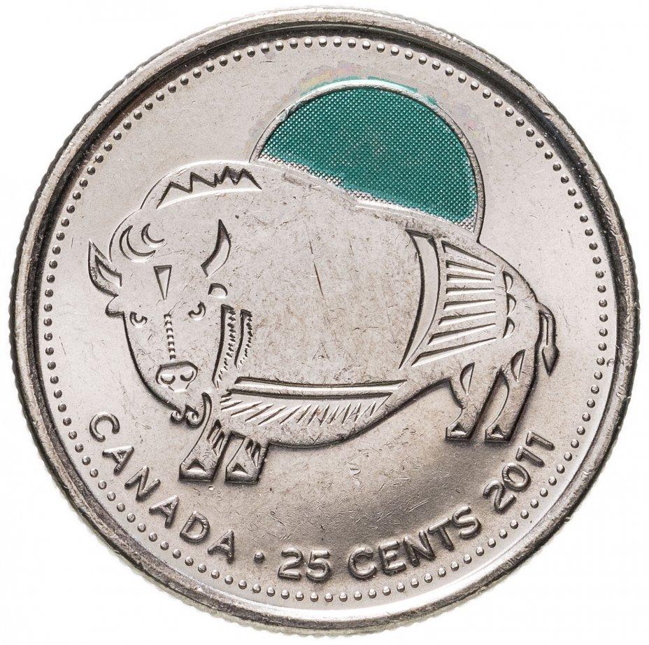 """купить Канада 25 центов (cents) 2011 """"Природа Канады - Бизон"""" (цветная)"""
