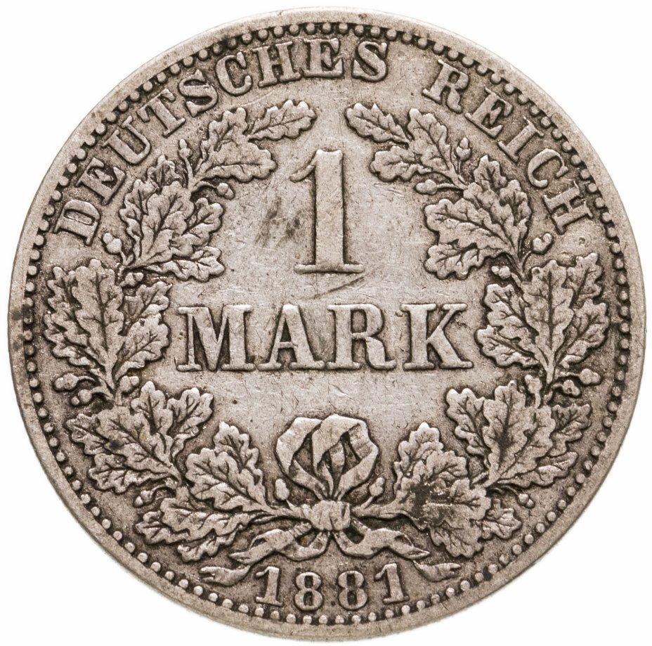 """купить Германия 1 марка (mark) 1881 A  знак монетного двора: """"A"""" - Берлин"""
