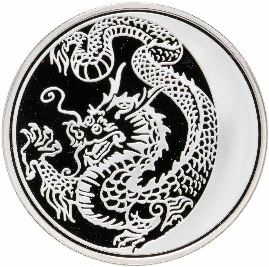 """купить 3 рубля 2012 ММД """"Лунный календарь - год дракона"""""""
