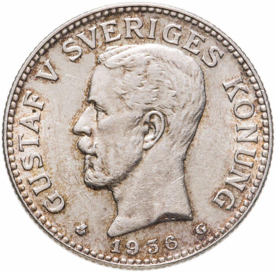 купить Швеция 2 кроны 1936
