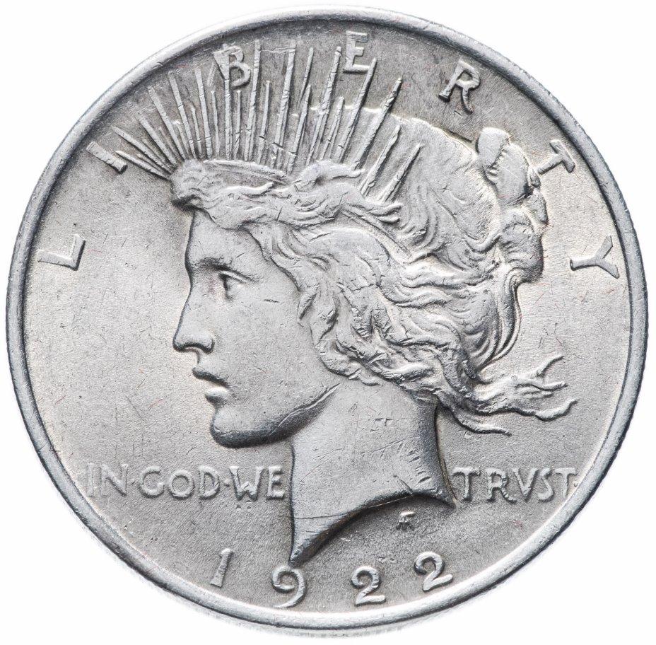 """купить США 1 доллар 1922 """"Мирный доллар"""""""