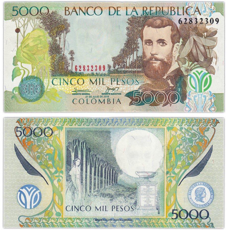 купить Колумбия 5000 песо 2010 (Pick 452l)
