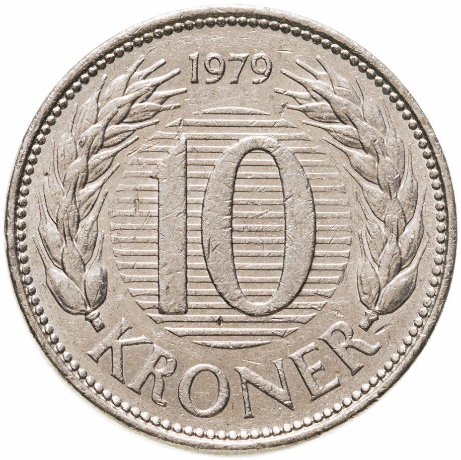 купить Дания 10 крон (kroner) 1979