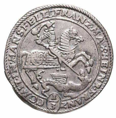 купить Борнштедт- Мансфельд 1/3 талера 1671