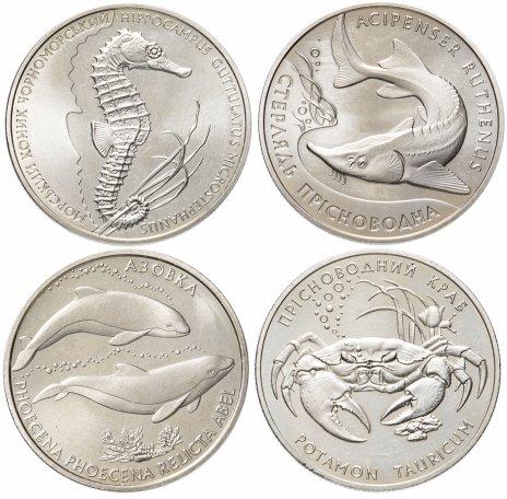 """купить Украина набор из 4-х монет 2 гривны 2000-2012 """"Морская фауна"""""""