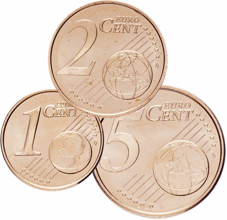 купить Латвия набор монет от 1 до 5 евро центов 2014 (3 штуки)