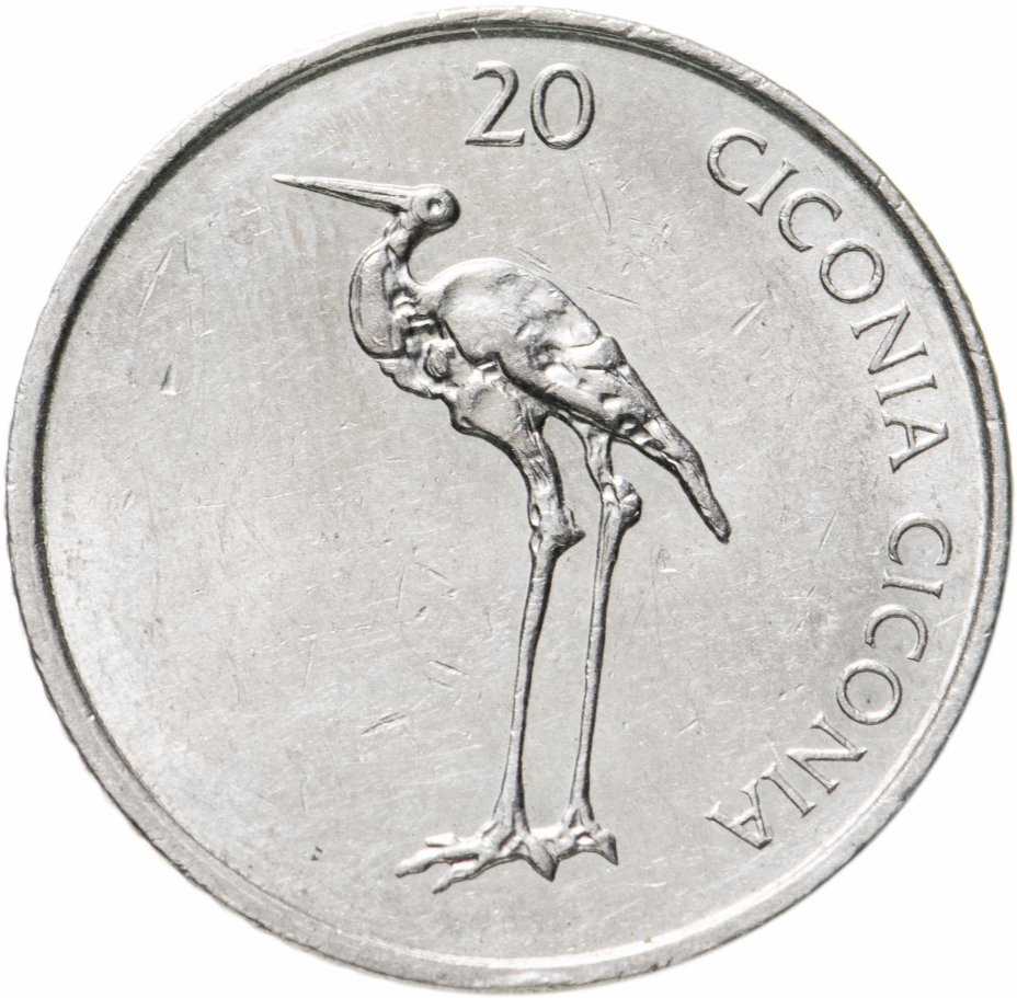 купить Словения 20 толаров (tolarjev) 2004