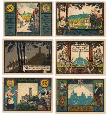 купить Германия (Тюрингия: Йена) набор из 6 нотгельдов 1921