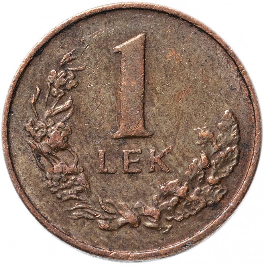 купить Албания 1 лек (lek) 2008-2013, случайная дата