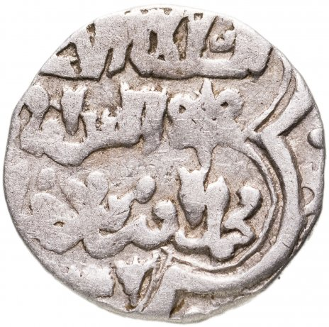 купить Узбек-хан, Данг, чекан Сарая. 739г.х.(С Калимой)