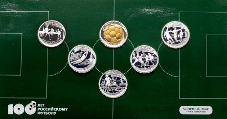 """купить Официальный набор из 5 монет 1 рубль 1997 Proof с жетоном """"100 лет российскому футболу"""" в буклете"""