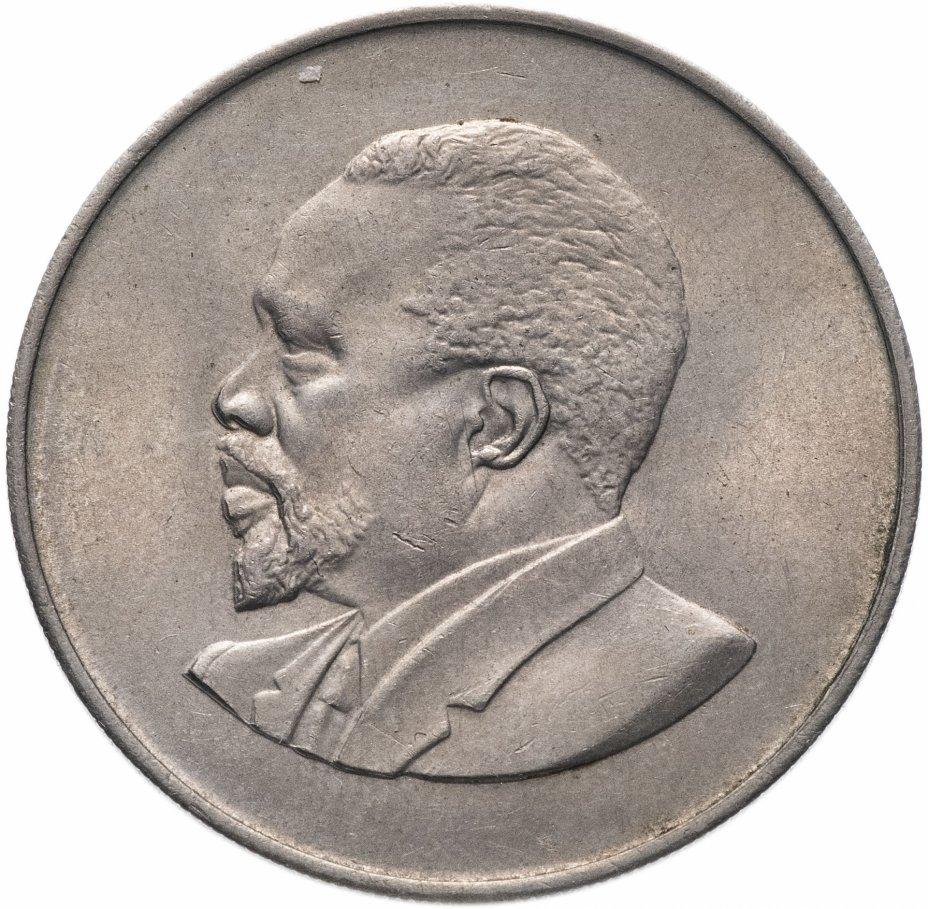 купить Кения 1 шиллинг (shilling) 1966