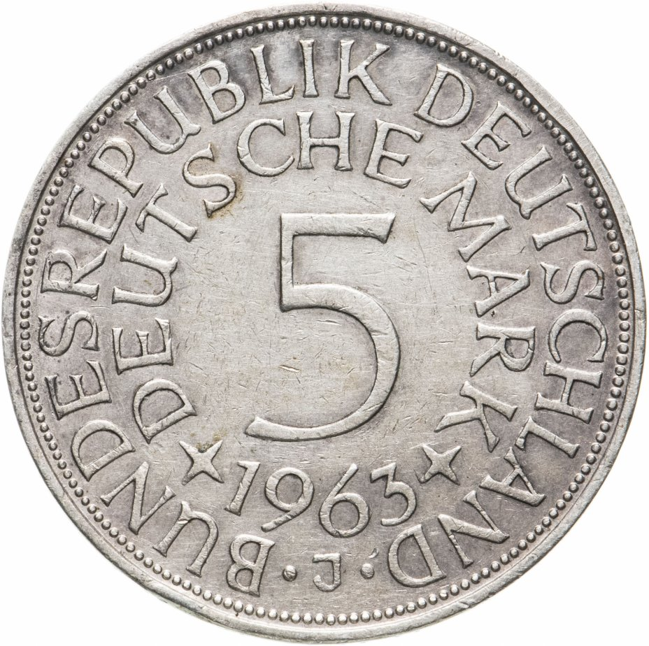 "купить Германия 5 марок, 1963 Отметка монетного двора: ""J"" - Гамбург"