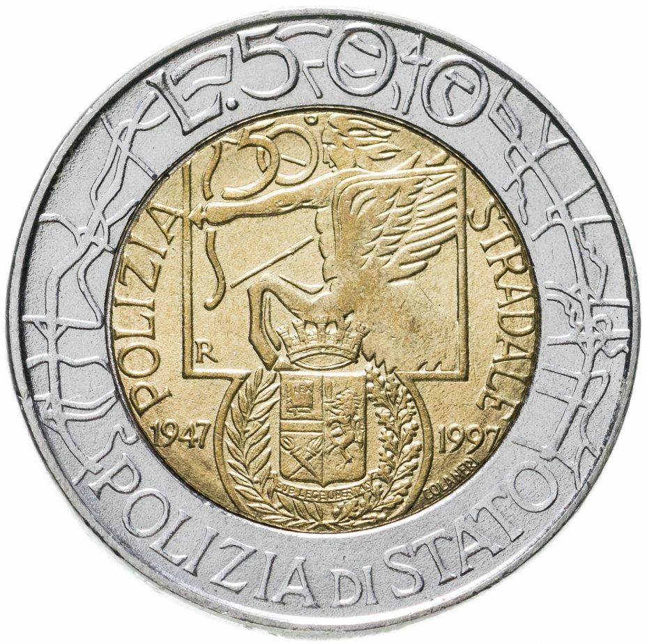 """купить Италия 500 лир (lire) 1997 """"50 лет дорожной полиции"""""""