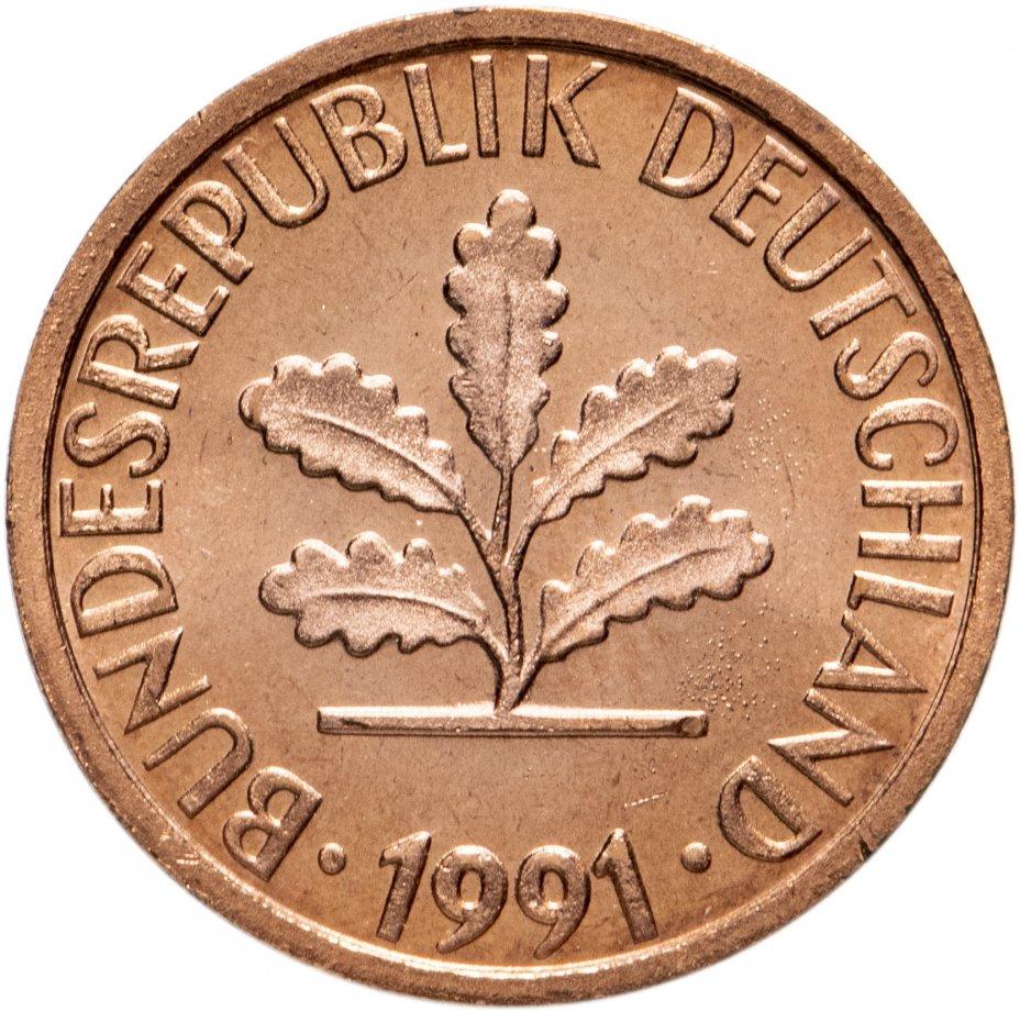 купить ФРГ 1 пфенниг (pfennig) 1991
