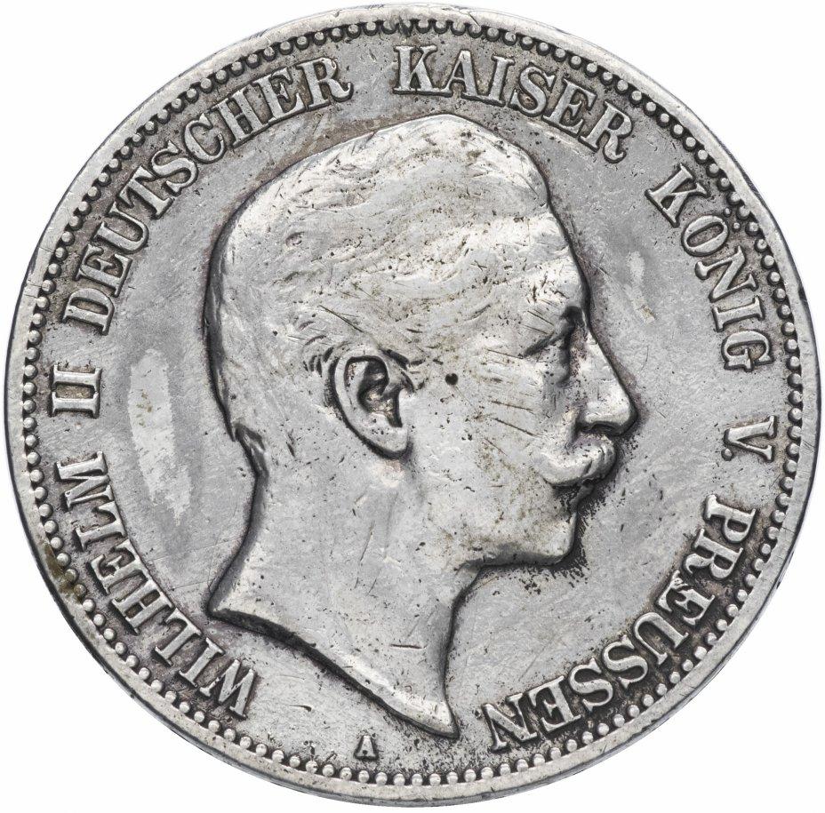 купить Германская Империя (Пруссия) 5 марок (mark) 1908