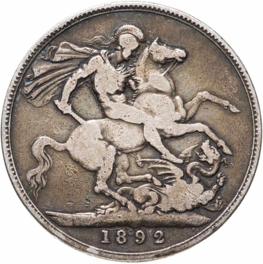купить Великобритания 1 крона (crown) 1892