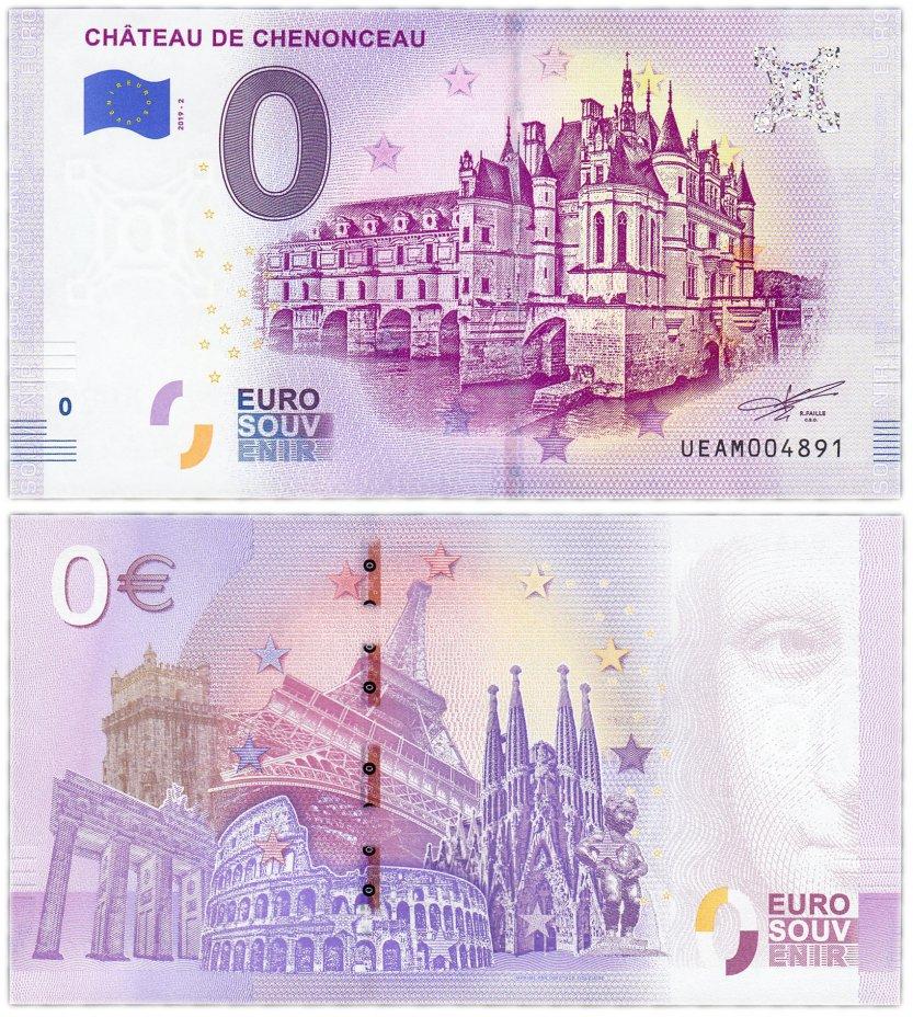 "купить 0 евро (euro) ""Замок Шенонсо"" 2019 2-серия (NEW)"