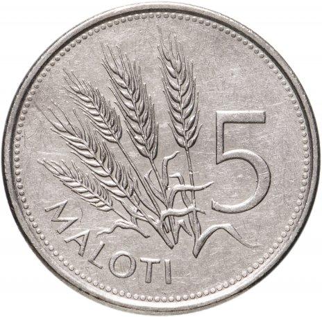 купить Лесото 5 малоти (maloti) 1996