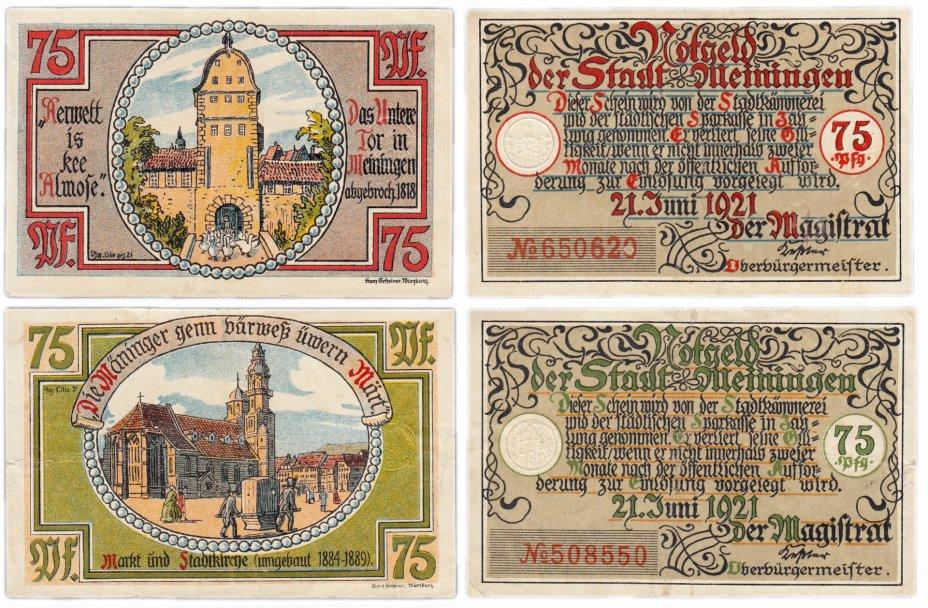 купить Германия (Тюрингия: Мейнинген) набор из 2-х нотгельдов 1921