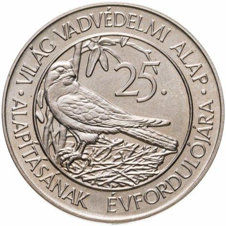 купить Венгрия 50 форинтов (forint) 1988 год 25 лет фонду охраны дикой природы