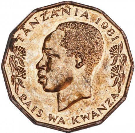 купить Танзания 5 сенти 1981