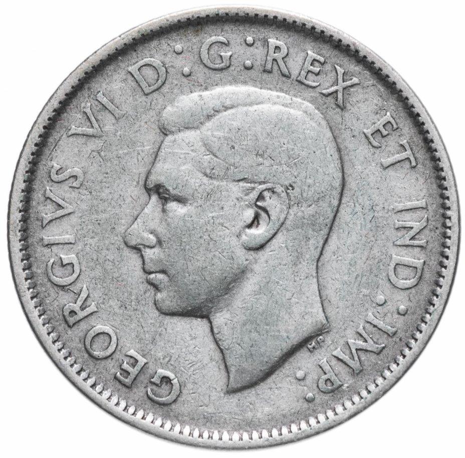 """купить Канада 25 центов (cents) 1947 """"Кленовый лист"""""""
