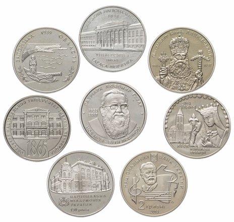 купить Украина набор из 8 монет 2 гривны 2004-2018