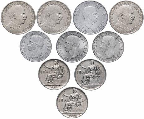 купить Италия набор из 10 монет 1922-1942