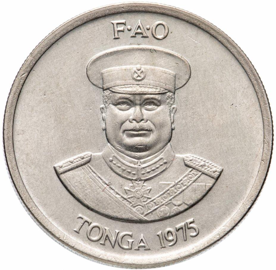 купить Тонга 10 сенити (seniti) 1975