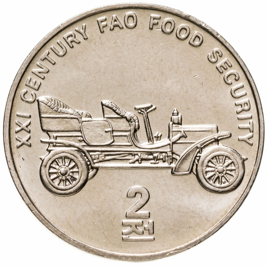 купить 2 чона (chon) 2002   ФАО - автомобиль  Северная Корея