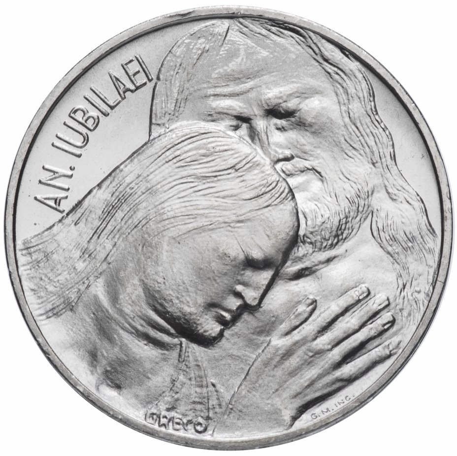 """купить Ватикан 500 лир 1975 """"Лето Господне"""""""