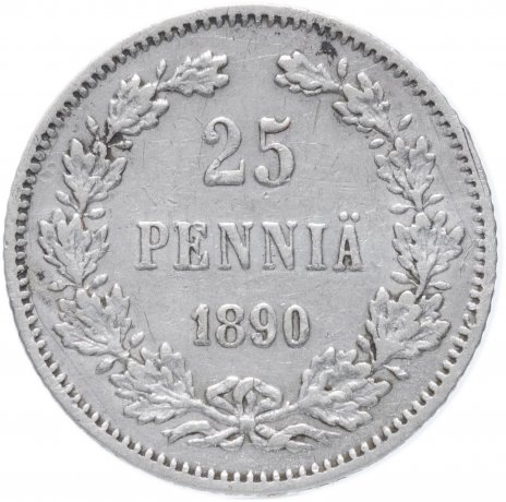 купить 25 пенни 1890 L, монета для Финляндии
