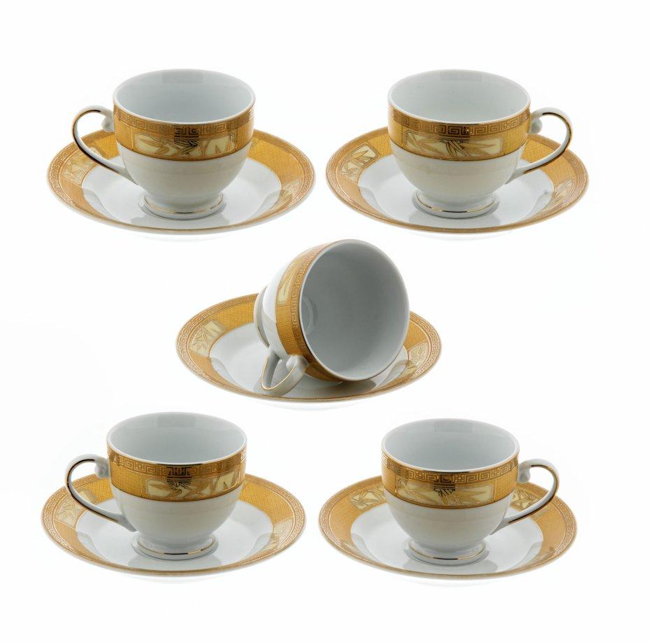 купить Набор чайных пар с геометрическим  на 5 персон, фарфор, деколь, золочение, Китай, 2000-2015 гг.