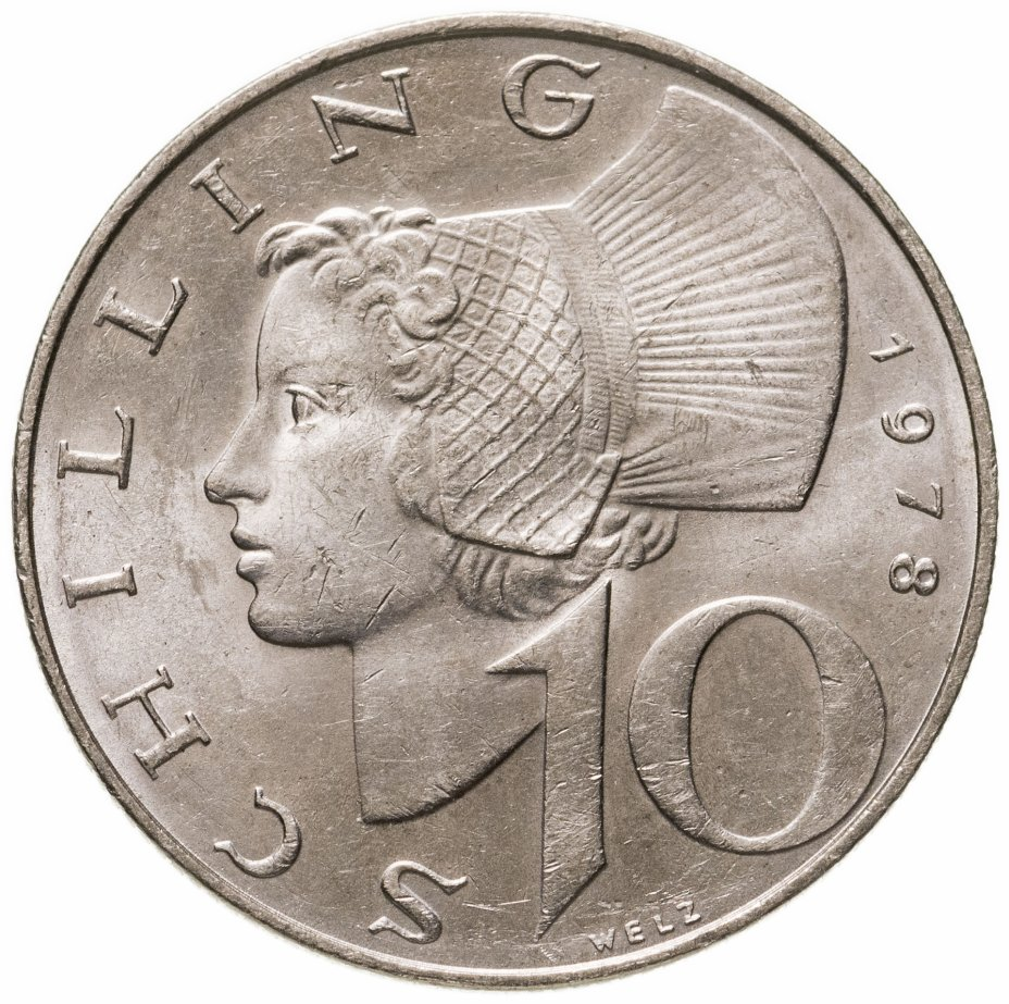 купить Австрия 10 шиллингов (schilling) 1978