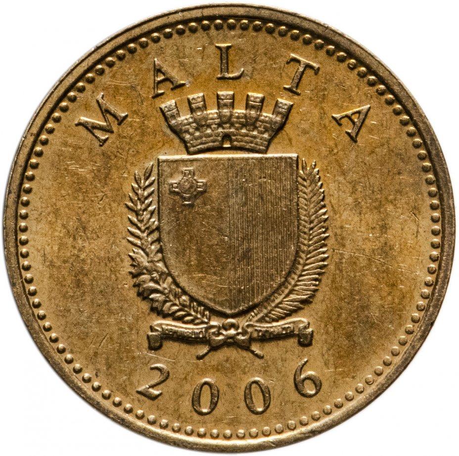 купить Мальта 1 цент (cent) 2001-2006 (щит)