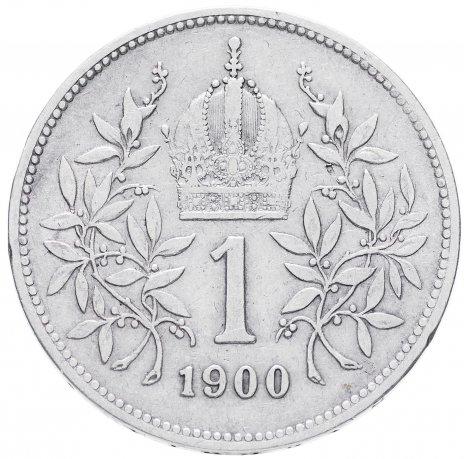 купить Австро-Венгрия 1 крона 1900 (монета для Австрии)