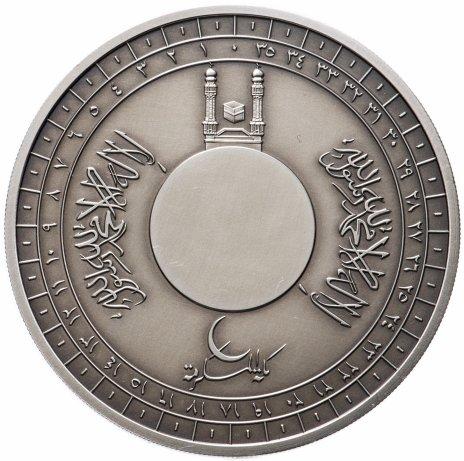 """купить Кот-д` Ивуар 1500 франков 2010 """"Направление на Кааба"""" монета-компас в футляре, с сертификатом"""
