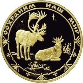 купить 200 рублей 2004 года ММД олень Proof