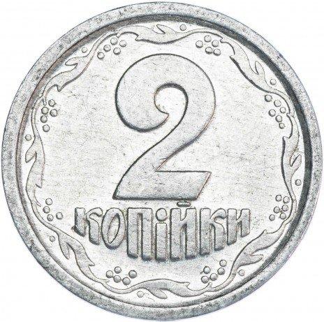 купить Украина 2 копейки 1993