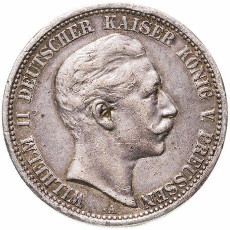 купить Германская Империя, Пруссия 2 марки 1906
