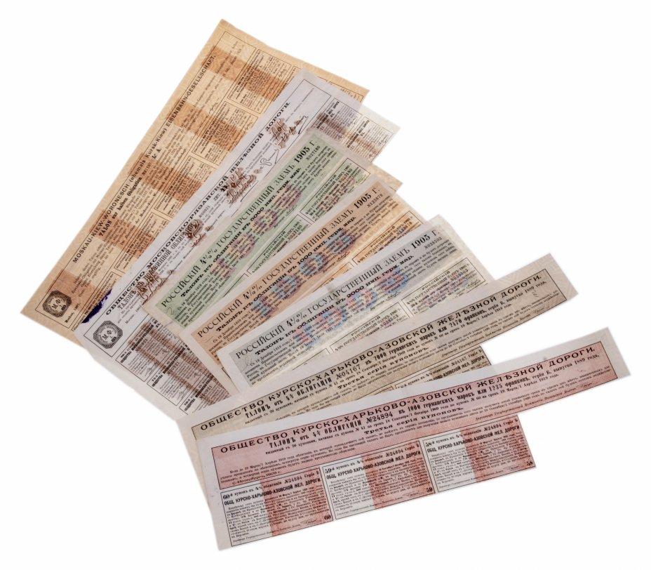 купить Российская Империя, отрывные купоны листа облигаций, 1889-1907, случайный год