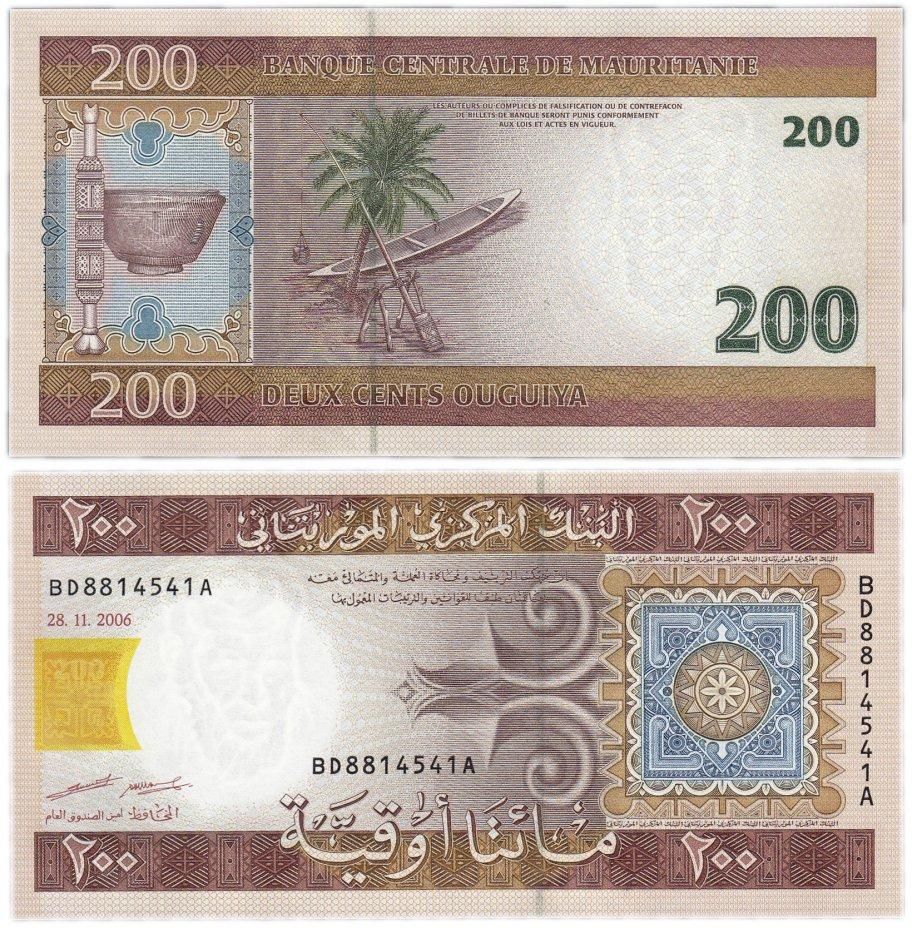 купить Мавритания 200 угий 2006 (Pick 11b)