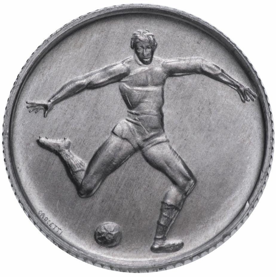"""купить Сан-Марино 2 лиры 1980 """"XXII летние Олимпийские Игры, Москва 1980"""""""
