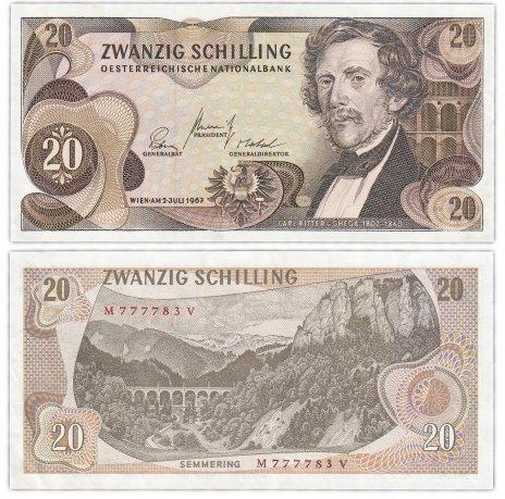 купить Австрия 20 шиллингов 1967 (Pick 142)