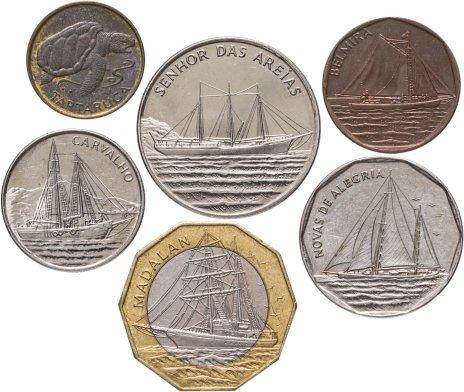 купить Кабо-Верде набор монет 1994 (6 штук)