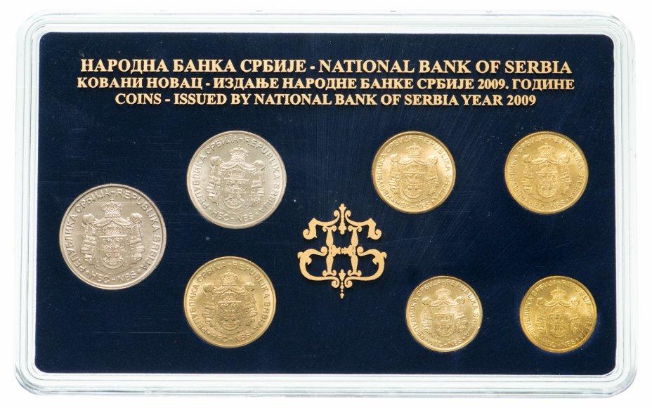 купить Сербия банковский набор из 7 монет 2009