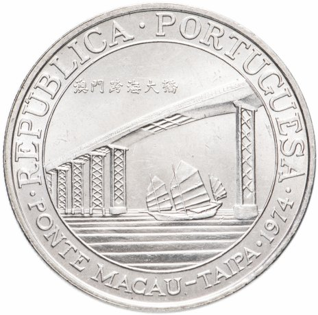 купить Макао 20патака (pataca) 1974