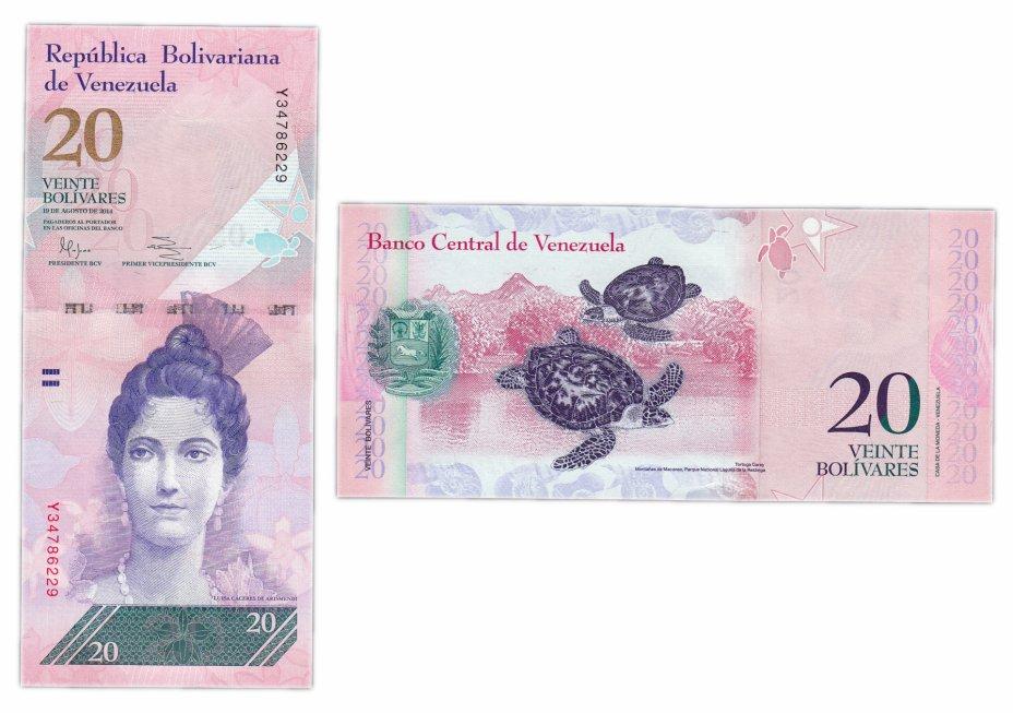 купить Венесуэла 20 боливар 2014 (Pick 91g) 19.08.2014